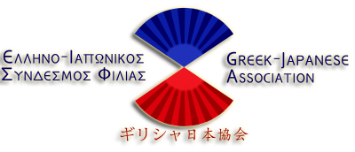 Greek-Japanese Association