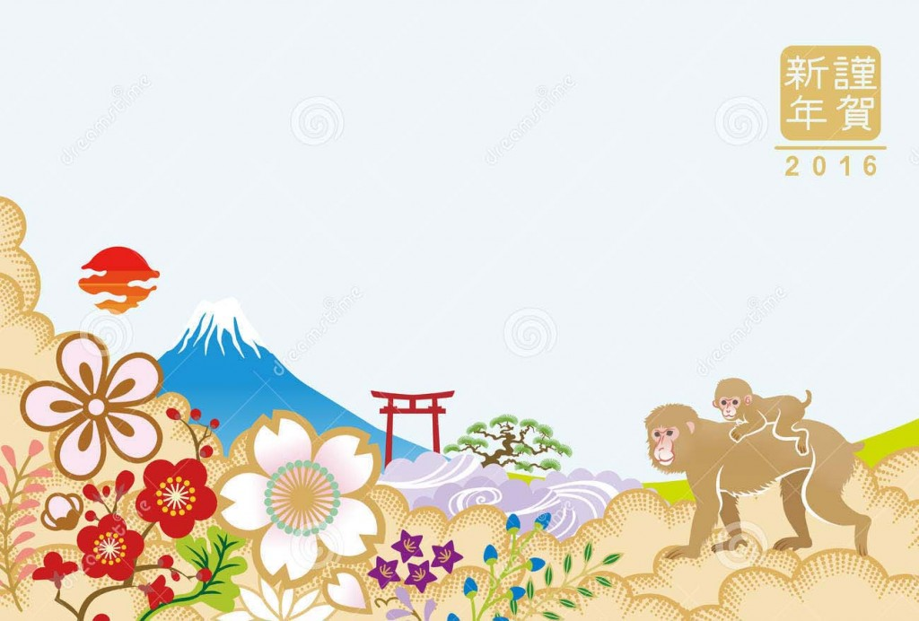 japanese-year-monkey-greeting-card-design-new-text-means-happy-new-year-60352330