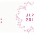 Ανακοίνωση  Έναρξης Εγγραφών για τις εξετάσεις στην Ιαπωνική γλώσσα